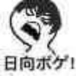 -八柚子_