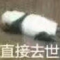 https://p3-bcy.byteimg.com/img/banciyuan/user/104966125175/item/c0qsg/8c4f4977dd0a4e72a6a7b7a3403a98ca.png~tplv-banciyuan-2X2.jpg