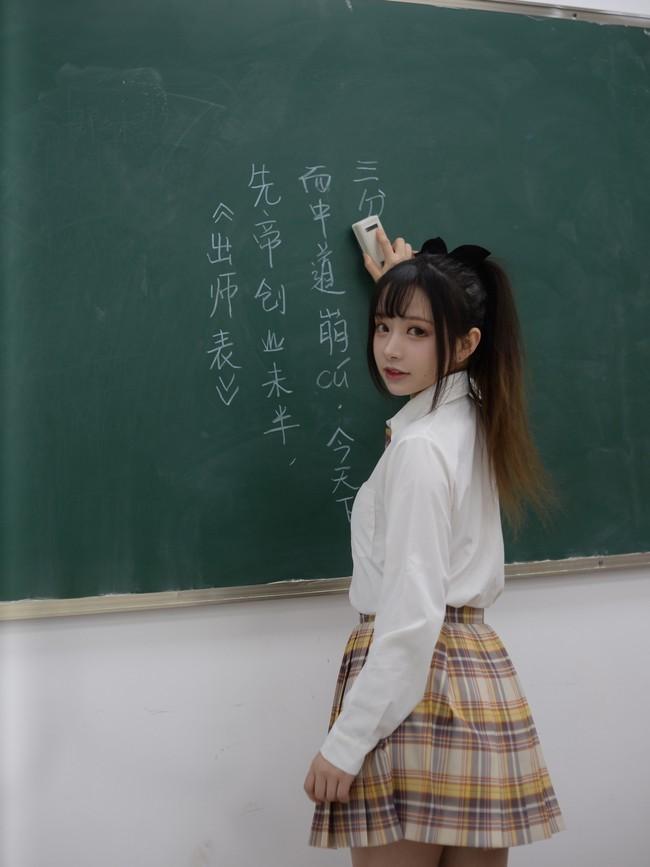 当95后当上了老师,穿JK制服、汉服上课引起争议