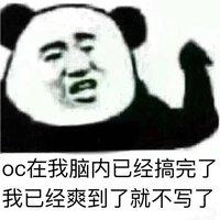 https://p3-bcy.byteimg.com/img/banciyuan/user/3979061/item/c0jx2/0550b48213f14a9a8cbd246f2006a3fe.jpg~tplv-banciyuan-2X2.jpg